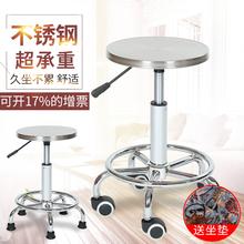 不锈钢升降工作凳 电子厂生产车间椅子 医院学校实验室滑轮圆凳子
