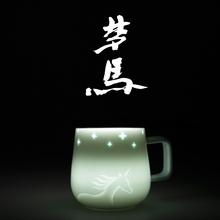 山水间梦马情侣对杯套装礼品水杯马克杯景德镇陶瓷杯子女男中国风