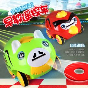 金比智能遥控汽车可充电射飞弹动物跳舞早教益智电动玩具车遥控车