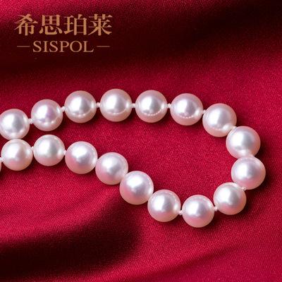 媲美日本海水珠 新娘珠宝4A 正圆无暇9-10mm天然淡水珍珠项链正品