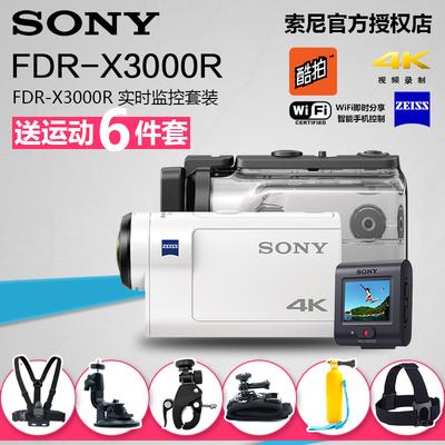 送运动组件 Sony/索尼 FDR-X3000R 监控套装 运动摄像机性价比高吗