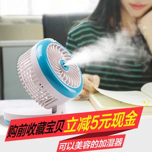 喷雾空调制冷小型充电风扇迷你床上学生宿舍USB可充电随身器电扇