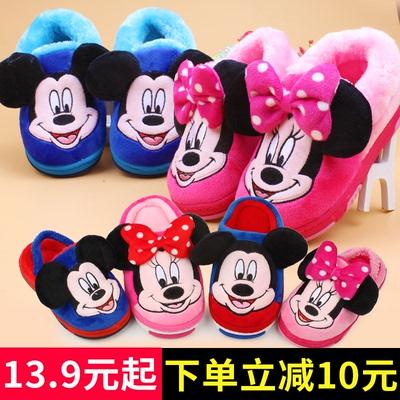 迪士尼童鞋儿童棉拖鞋冬季男童女童居家鞋子宝宝防滑保暖包跟棉鞋