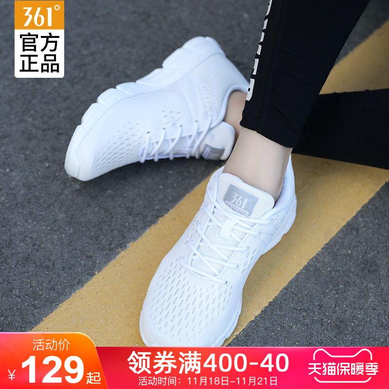 361女鞋跑步鞋2019秋季新款网面小白鞋休闲鞋361度冬季运动鞋女