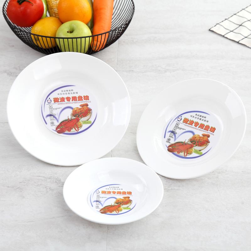 Другие кухонные аксессуары Артикул 577695001254
