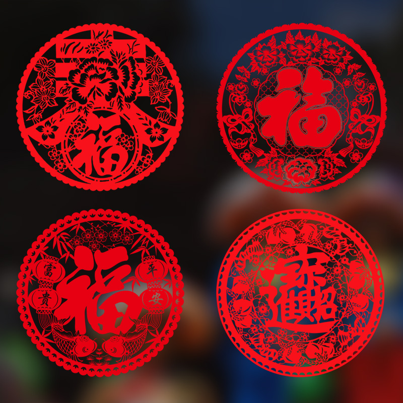 春节装饰墙贴