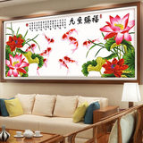 Jiahe Wanshixing Cross Embroidery Products Machine Embroidery Nine Fish Pictures Peony Cross Embroidery Living Room Series Large New Paintings