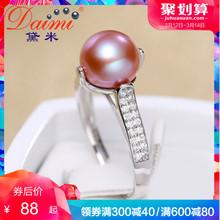 活口可调节珠宝 925银开口女款 粉紫色淡水珍珠戒指正品 黛米简华