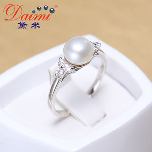 黛米珠宝 静语 强光白色淡水珍珠戒指 女925银开口 正品活口指环