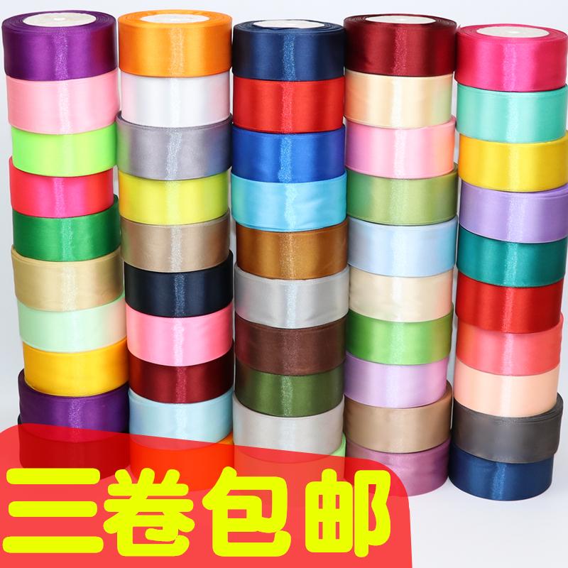 丝带绸缎带