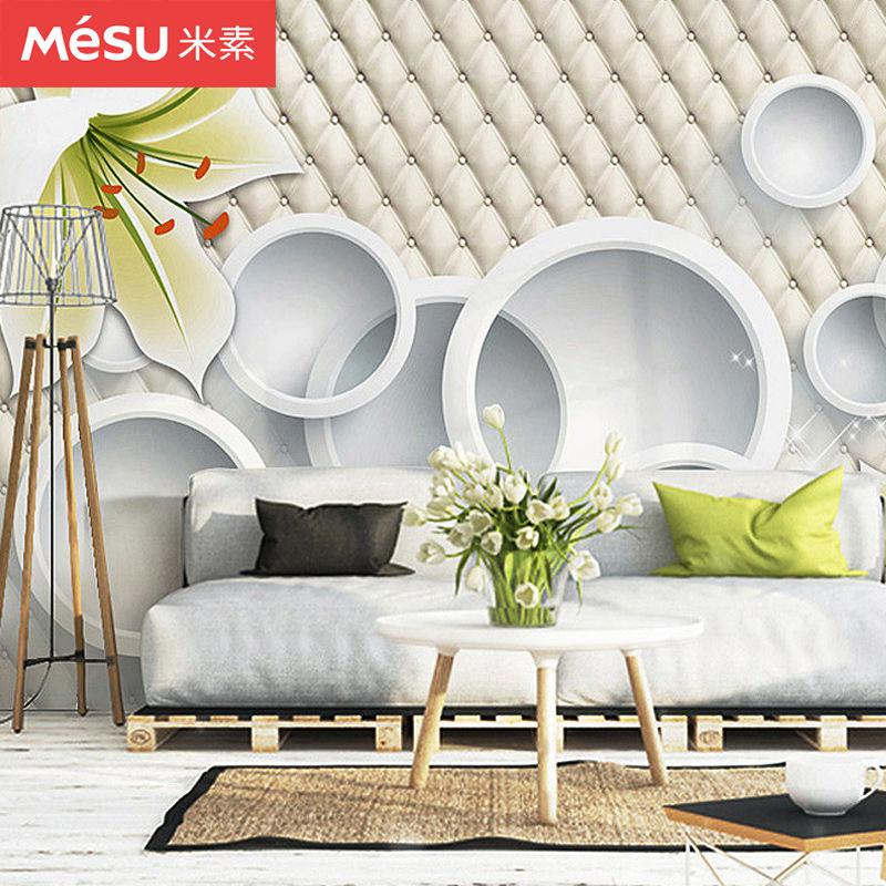 米素 壁画壁纸客厅电视背景墙壁纸简约现代3d影视墙无缝壁画 倒仙
