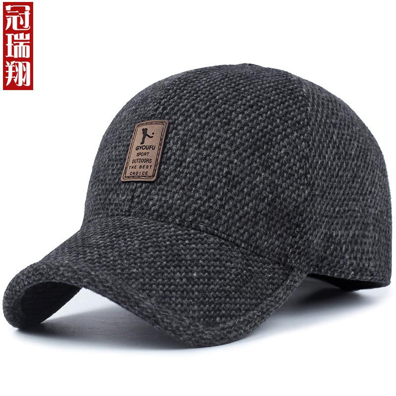护耳棒球帽保暖