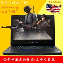 英寸14轻薄便携商务办公笔记本电脑R480ThinkPad联想