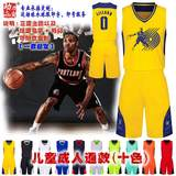 Personality Trend Sports Black Lillard Basketball Clothes Air-permeable Quick-drying Young Students'Men and Women's Basketball Suits