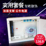 Light intelligent home weak box plastic large fiber information wiring box with fan module