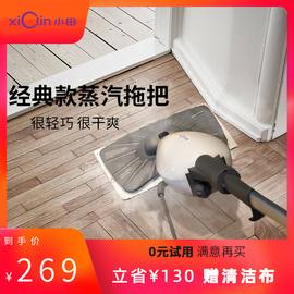 小田蒸汽拖把家用电动拖地机木地板擦地高温洗地非无线清洁机3102图片