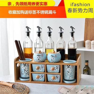 家用厨房陶瓷调料瓶罐调料盒调味罐套装大号双层玻璃防漏油瓶醋壶
