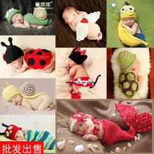 新生儿照相儿童影楼艺术照道具 婴儿摄影衣服宝宝百天满月拍照服装