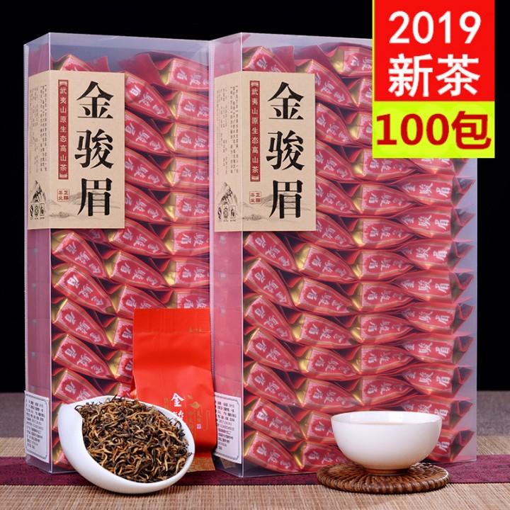 Чай Цзинь Цзюнь Мэй Артикул 559427503608