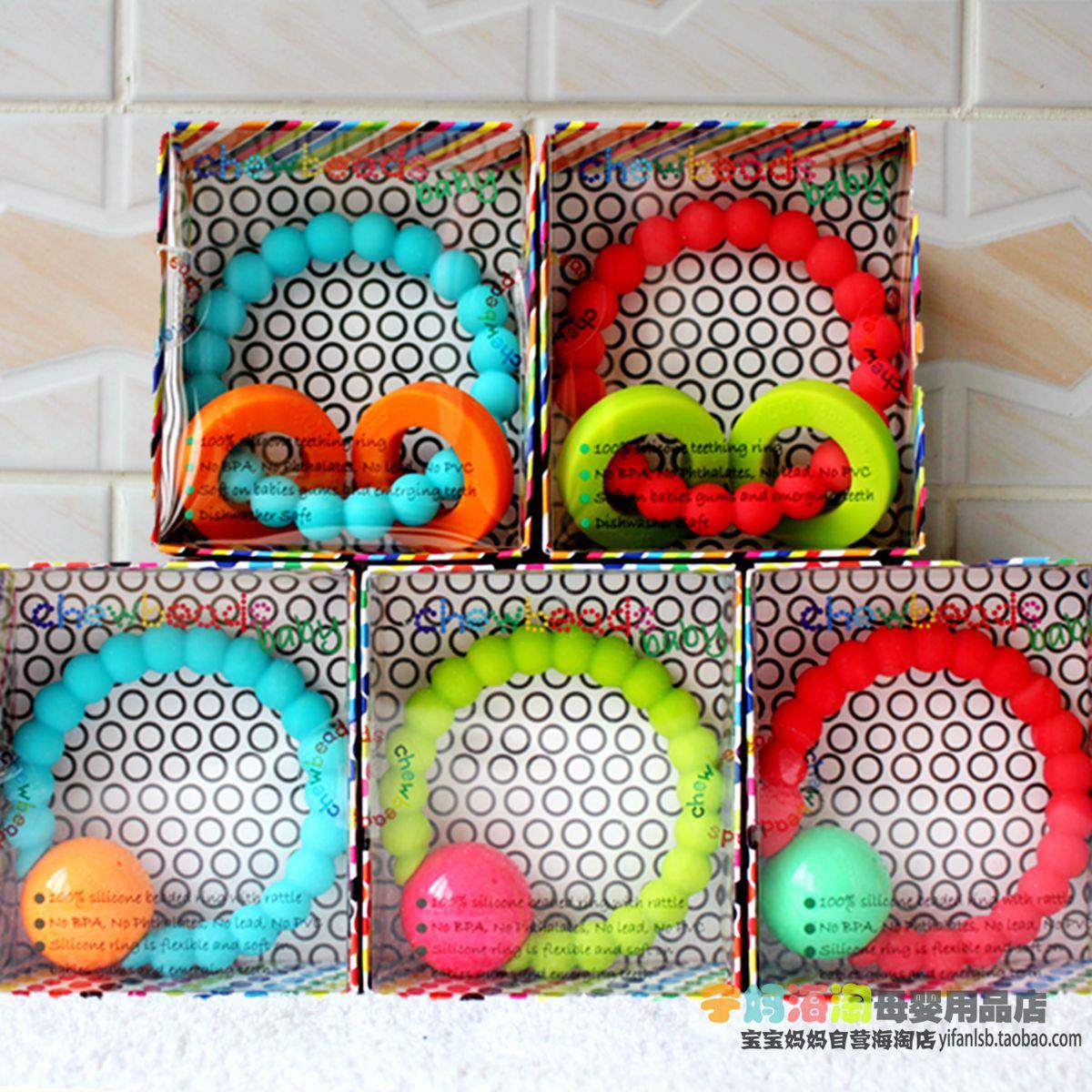美国chewbeads硅胶手环牙胶婴儿幼儿摇铃玩具宝宝磨牙棒牙咬胶
