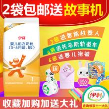1段400g克袋装 婴儿配方奶粉赋能一段18年7月比900g克实惠 伊利普装