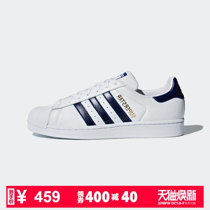 阿迪达斯男鞋三叶草2018秋季新款贝壳头板鞋 B41994-41995-41996