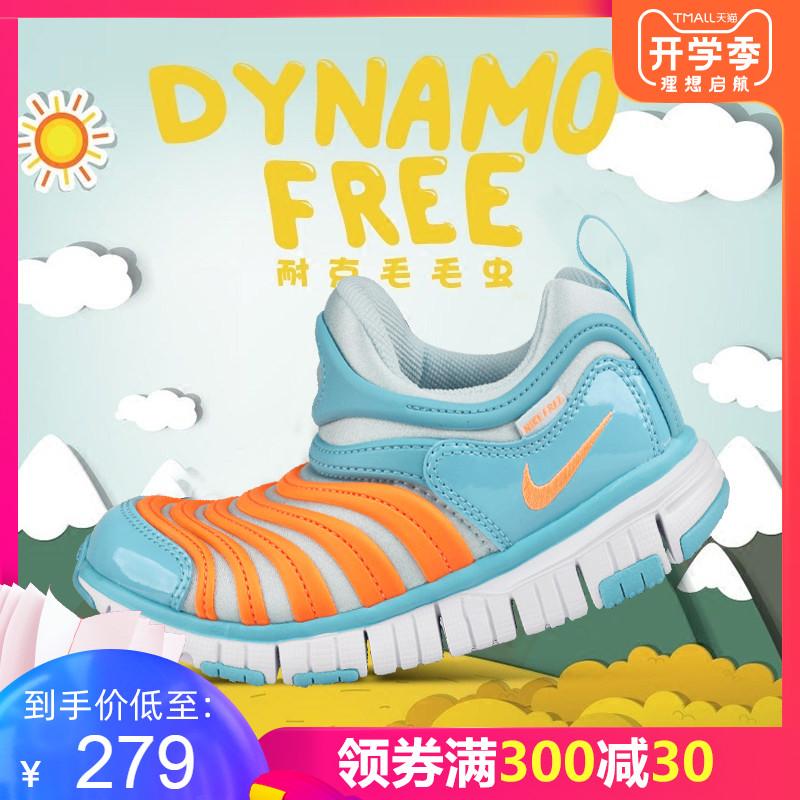 耐克毛毛蟲男女兒童鞋毛毛蟲運動鞋中童大童幼童跑步鞋343738