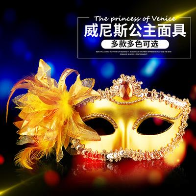 万圣节面具女化妆舞会成人半脸性感威尼斯白色公主假面情趣儿童男