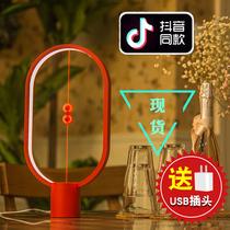台灯家居创意小夜灯LED衡灯智能平衡灯磁力吸网红抖音HengBalance