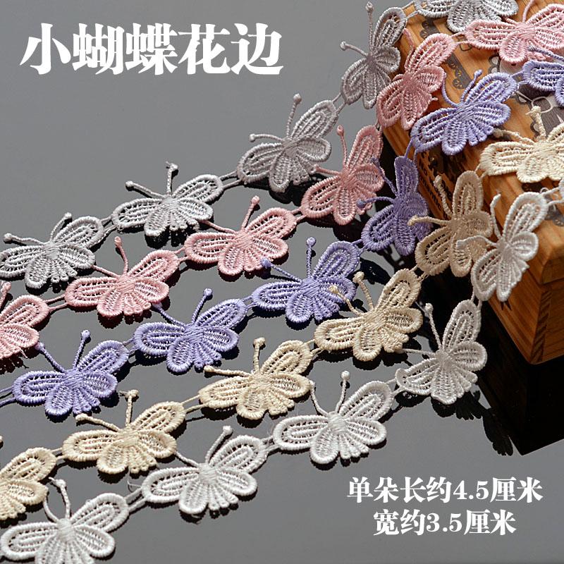 Аксессуары для китайской свадьбы Артикул 553770468208