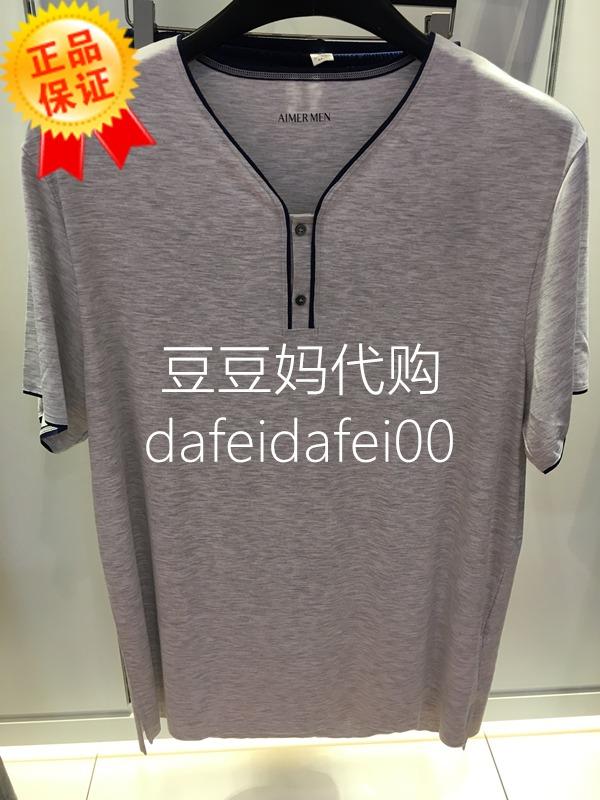 爱慕先生 NS41A083 专柜正品 男士莫代尔短袖圆领T恤(920)