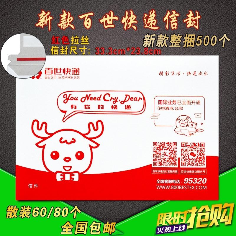 Мешки для упаковки Артикул 590919753232