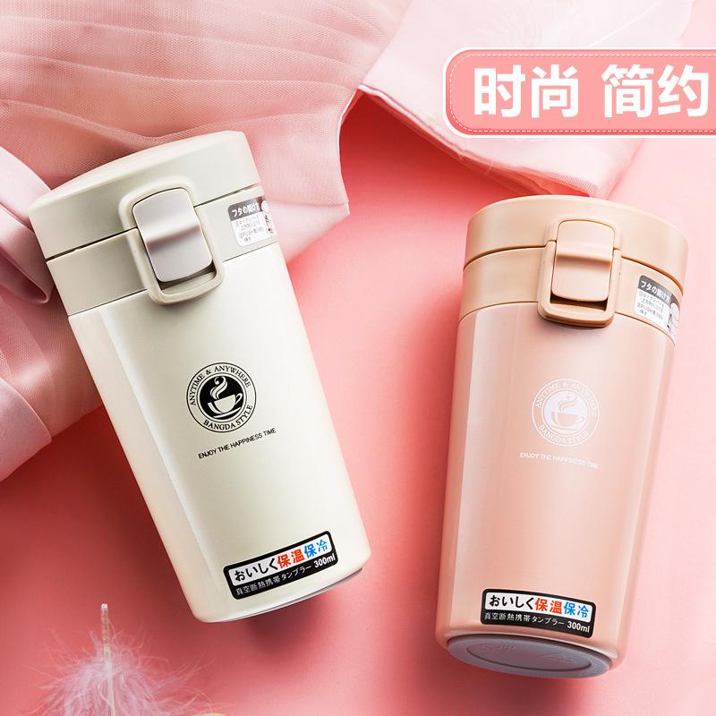 日式咖啡杯保温杯 创意不锈钢防漏随手杯男女车载办公水杯红茶杯3元优惠券