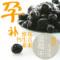 特级蓝莓干野生无添加蓝莓鲜果干孕妇缓解孕吐零食吃的营养高钙