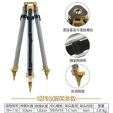 Universal Total Station tripod Aluminum tripod Total Station theodolite Level tripod bracket accessories