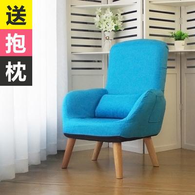 单人孕妇喂奶椅子哺乳椅靠背椅儿童椅折叠日式小沙发可爱懒人椅