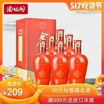 瓶包邮2度半斤50小四川浓香型特色原浆纯粮食白酒厂家特卖促销