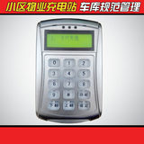 Cell charging station recharge machine card machine 10-way slow charging station recharge system