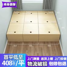 全屋定制日式守镜靥ê褪艺体储物箱体床卧室衣柜书柜定做