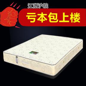 特价~席梦思床垫椰棕榈弹簧床垫20cm软硬无声防螨单双人1.5/1.8米