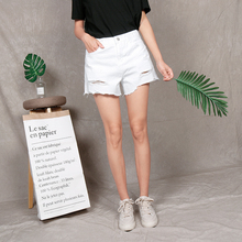 Korean howluk hollow jeans high waist 2019 summer new loose white trousers 384-2