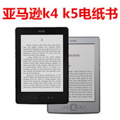 touch电纸书 亚马逊Kindle5电子书k4阅读器kindle 现货送礼包