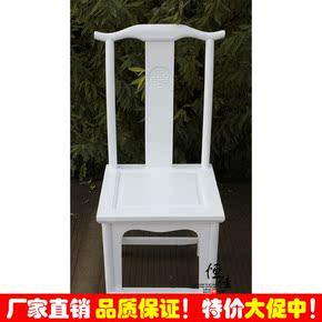 法欧美式南榆木家具复古田园全实木 白色餐椅太师椅 坐椅特价促销