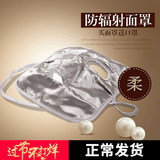 Sunscreen mask female face anti-computer radiation mask net mask protective mask face dust cover face