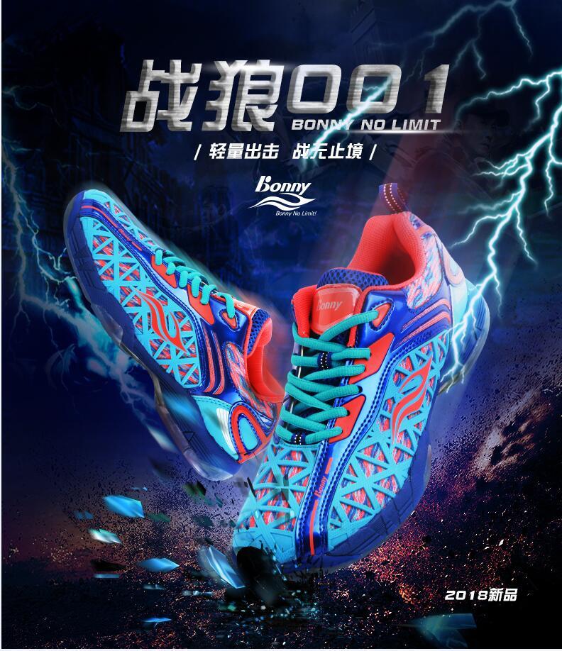 新款羽毛球鞋波力初学运动鞋132男女防滑大黄蜂131包邮 战狼001