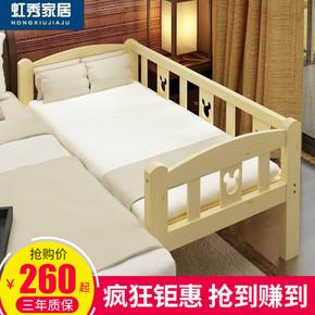 儿童床带护栏实木加宽床松木幼儿床婴儿床单人小床男孩女孩拼接床