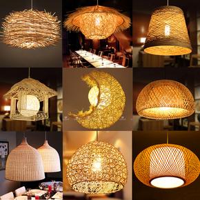 藤艺吊灯竹编圆形鸟巢房子草帽创意个性田园日式复古阳台餐厅灯具
