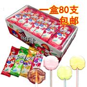 包邮宏源仔仔棒一盒80支水果味棒棒糖喜糖怀旧糖果休闲零食超仔