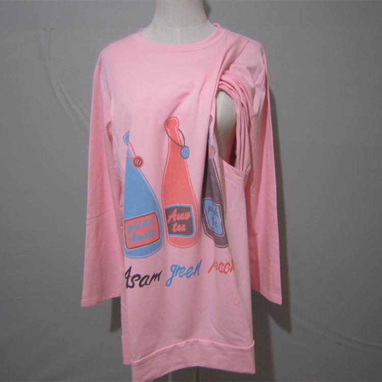 春装外出哺乳衣大码200斤孕妇卫衣产后喂奶衣秋季中长款浦乳上衣