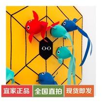 IKEA La Teo fléchettes jeu fléchettes disque fléchettes cible 1 tour cible 9 ball enfants puzzle jouets